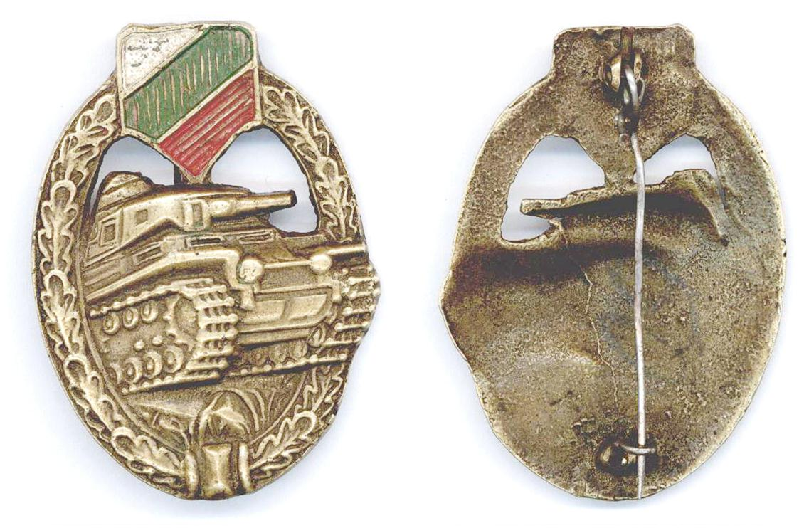 Recently Sold Items Listing WWII Bulgaria NAZI Panzer troops